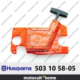 Lanceur complet Husqvarna 503105805 ( 5031058-05 / 503 10 58-05 )